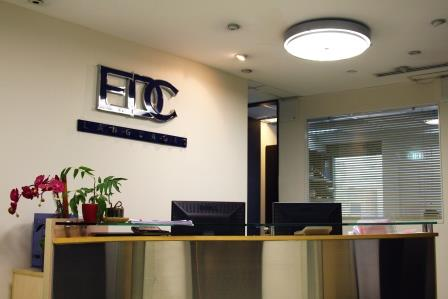 EDC reception